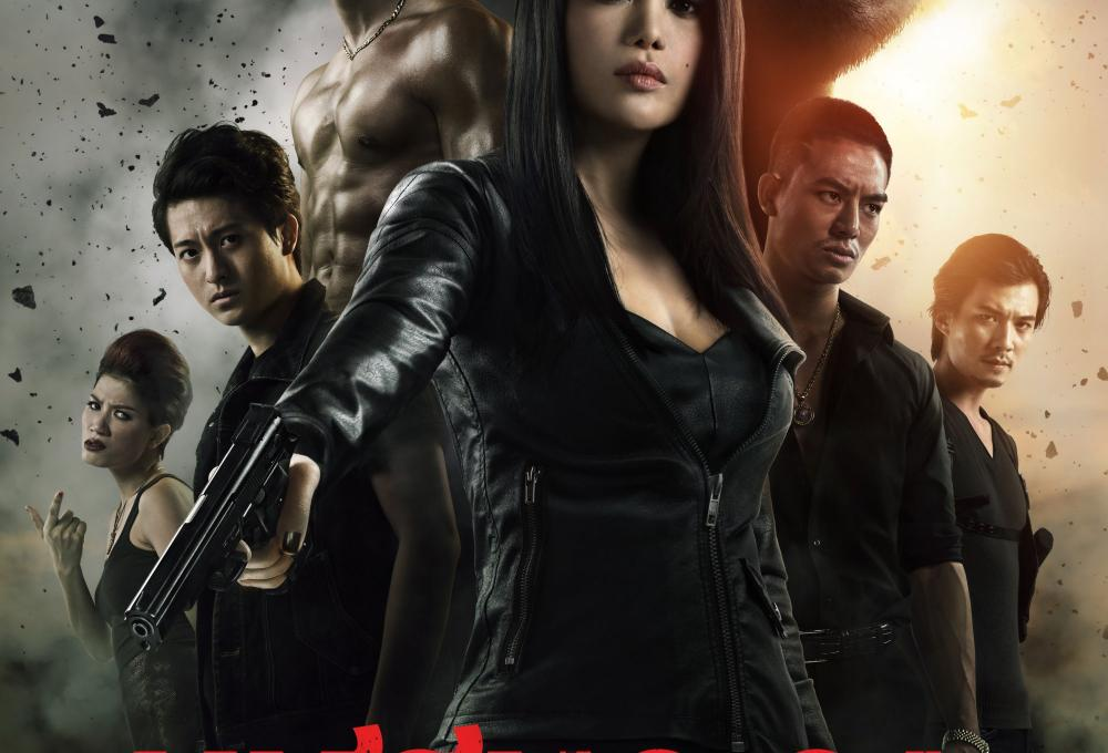 Hương Ga - Official Trailer