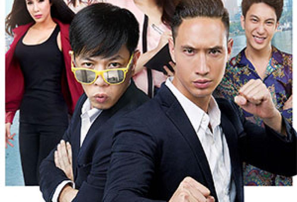 Vệ Sĩ Sài Gòn - Premiere Hồ Chí Minh 12.12.2016